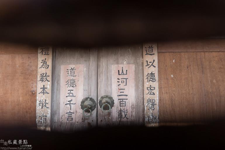 台南私藏景點-單車小旅行 (35)