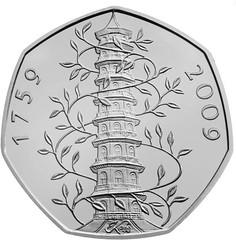 Kew Gardens coin