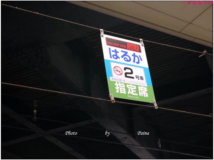 新大阪-鳥取-白兔號 (8).JPG