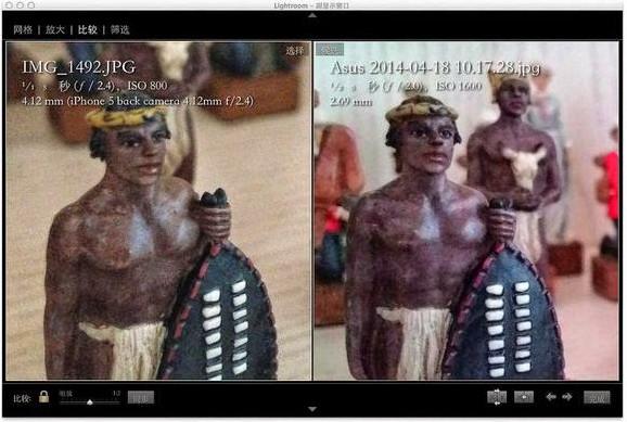 So sánh Camera Zenfone 5 với iphone 5 - 18285