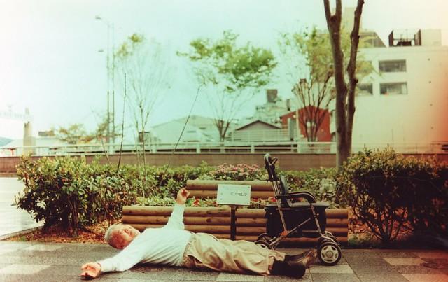 A Fallen Man, Nikon F3
