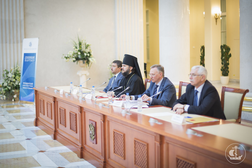 20 мая 2014, Конференция в президентской библиотеке им. Б. Н. Ельцина / 20 May 2014, Conference at Boris Yeltsin Presidential Library