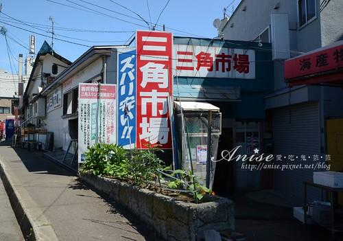 小樽三角市場_003.jpg