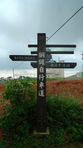 20140621-苗栗行 (102)