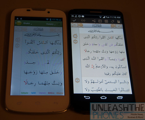 Quran Android-2