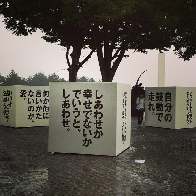 Photo:しあわせ。#openairmuseum #hakone #japan By tami_chan