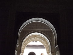 Nasrid Palaces - The Alhambra - Granada - The Palace of the Lions - The Hall of the Abencerrajes