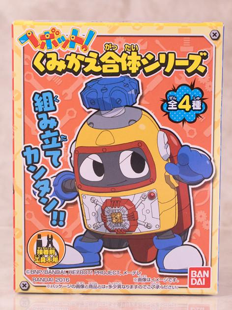レビュー バンダイ食玩「ヘボット!くみかえ合体シリーズ」01.ヘボット