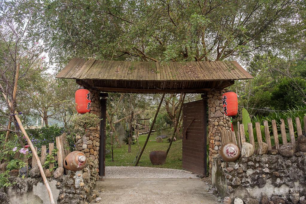 樸軒景觀加啡廳