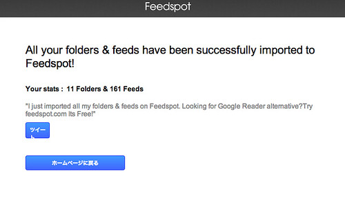 Feedspot successfully imported