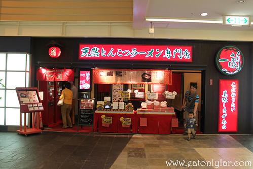 Ichiran Ramen, Fukuoka