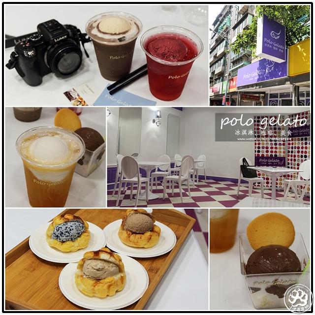 冰淇淋、咖啡、美食polo gelato