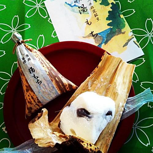 箱根 ちもとの…湯もち