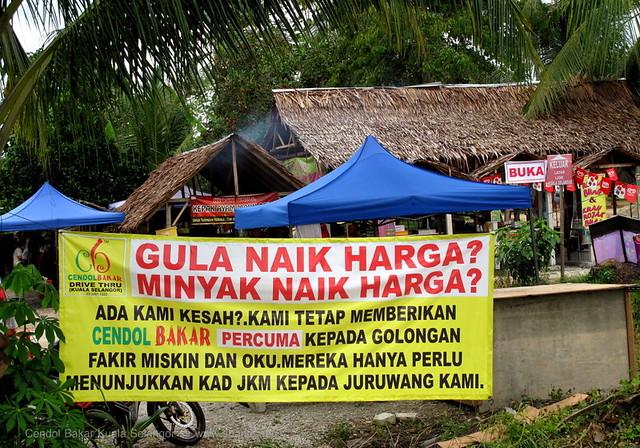 Cendol Bakar Kuala Selangor - free cendol to poor and disabled