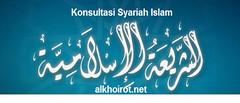 Konsultasi Syariah Islam 3