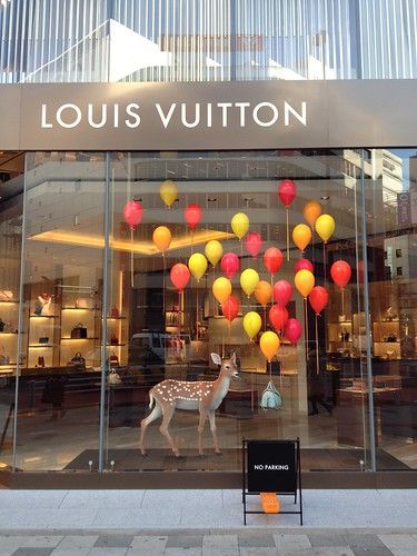 Louis Vuitton Window Shinjuku