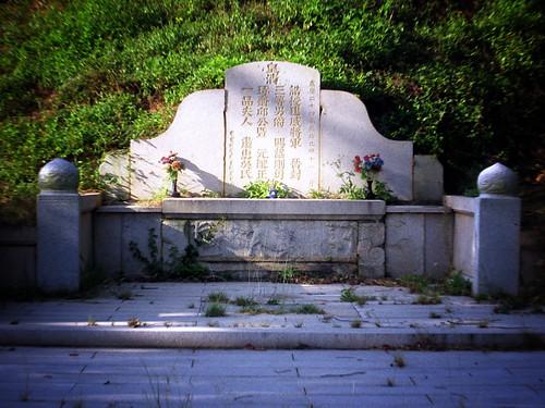 Dom, 13/10/2013 - 16:11 - Xiǎojìng - 小徑 - tomba di Qiū Liáng Gōng - 邱良功墓園 - 014
