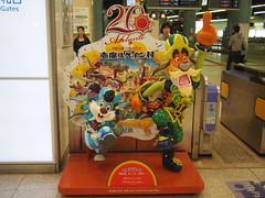 Train Festival 2014 at Kintetsu Uehonmachi Department store