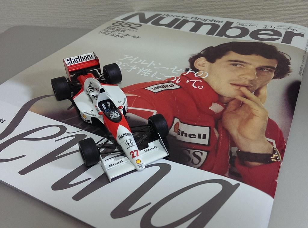 MP4/5B Monaco GP