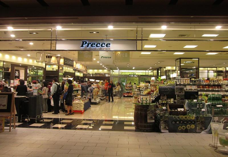 Precce Premium, Tokyo Midtown