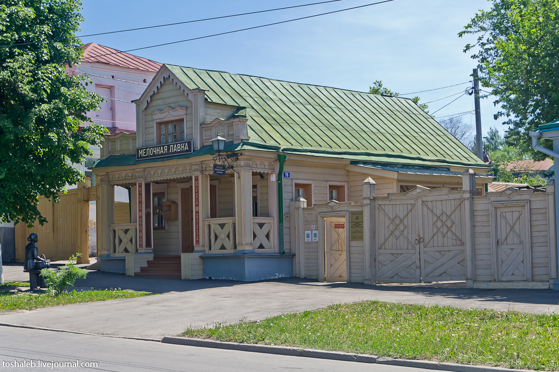 Ульяновск_центр-9