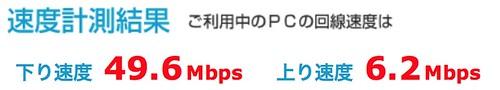 Shizu-WiMAX 2+-NAD11-USB