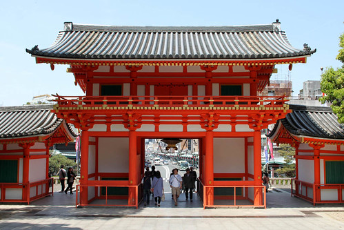 Gate to Yasaka Shrine