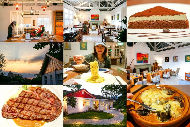 【台北陽明山咖啡館】老房子改建的白房子Yang Ming Caf'e:牛排、餐點、下午茶、咖啡、蛋糕,有好吃餐點及優雅環境的特色餐廳(聚餐、大包廂推薦)