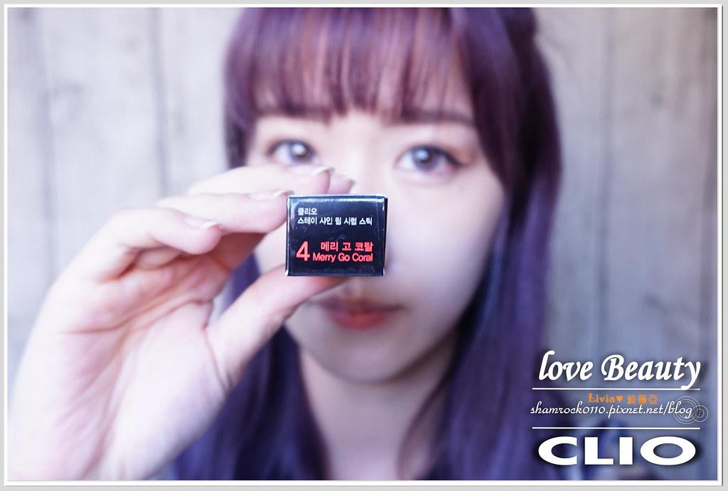 CLIO唇膏加唇釉試色-09