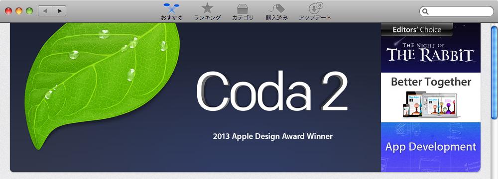 AppStore1.0.2