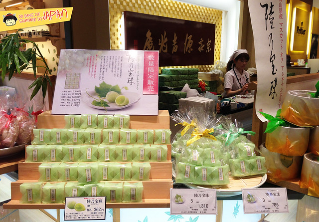 japanese jelly sweets- Ecute - JR Ueno Station