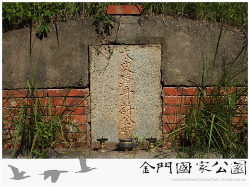 許獬墓-02