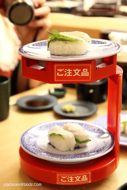 Kura Sushi 無添 くら寿司金閣寺店 special order