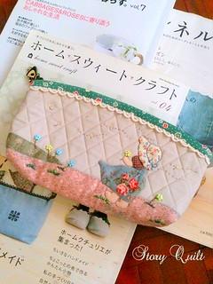 handmade SunBonnet Sue Pencil case sewing pattern