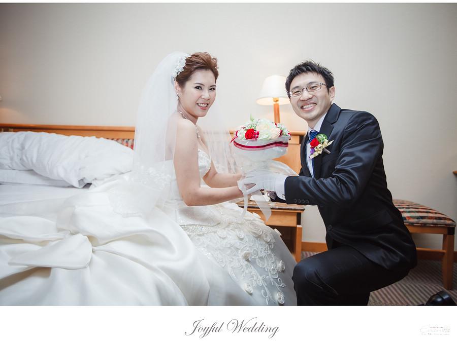 士傑&瑋凌 婚禮記錄_00035