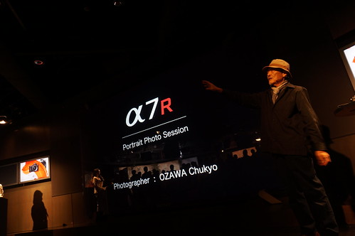 Mr. Chukyo Ozawa talks alpha 7R/ alpha 7 13