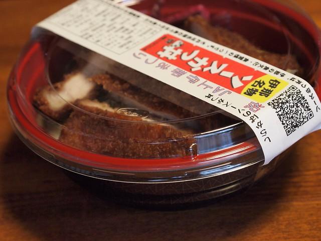 2011.11.10 JA上伊那まつり しらかば ソースカツ丼
