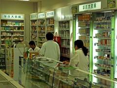 supermarket(0.0), bookselling(0.0), liquor store(0.0), aisle(0.0), grocery store(0.0), prescription drug(0.0), building(1.0), drug(1.0), pharmacy(1.0), retail-store(1.0), pharmaceutical drug(1.0),