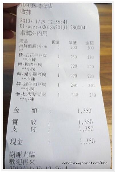 Tofu 35 (29)