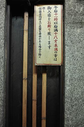 2014.01.07(SDIM5849