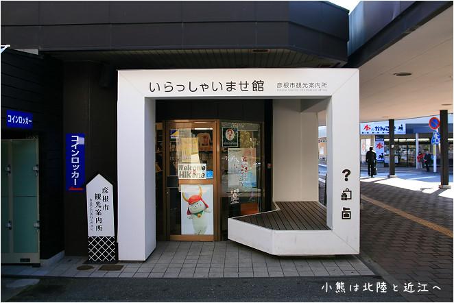 彥根城-05