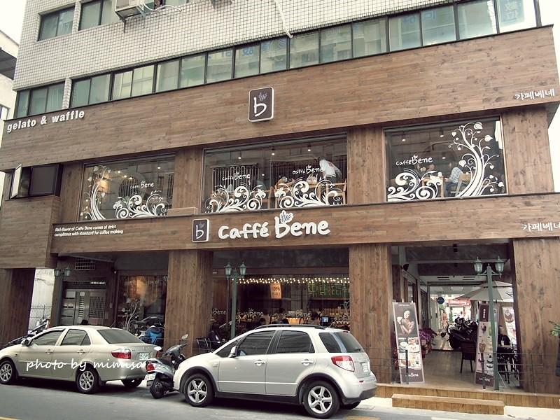 caffe bene 高雄 林森 (1)
