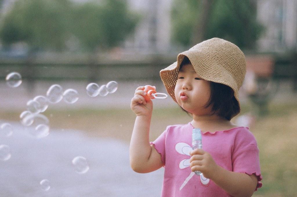 Bubble Bubble....
