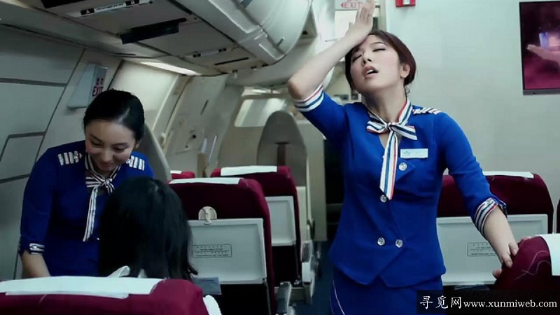 后备空姐下载
