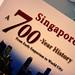 National Museum of Singapore.