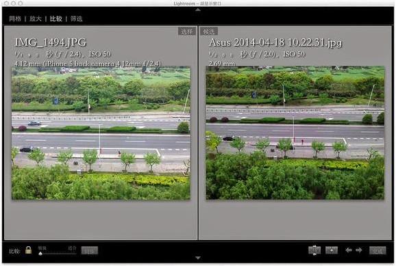So sánh Camera Zenfone 5 với iphone 5 - 18282
