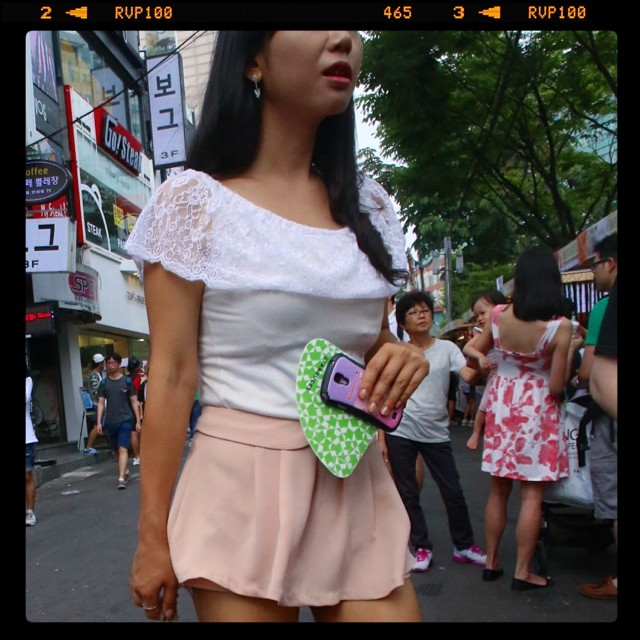 The Seoul Fashion Report Tumblr — The Cultural Politics of Short ...