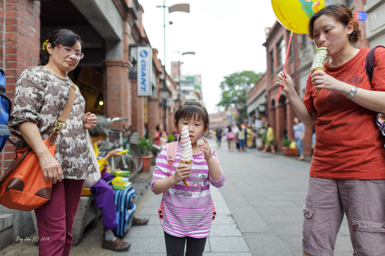三峽老街、米苔目、牛角冰淇淋