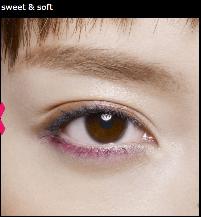 discover new eyes vol.2  シュウ ウエムラ - Mozilla Firefox 09.07.2014 203120