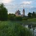 "Early Summer in Parskoe at Parsha River // ""Село Парское на реке Парша ранним летним утром"""